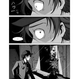 Horror comic